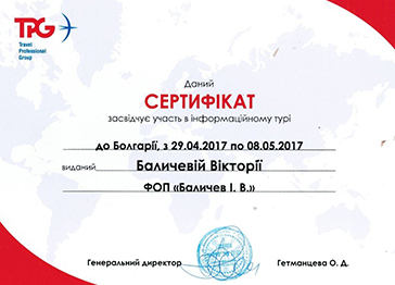 Bolgary1
