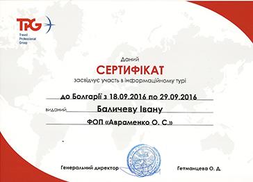 Bolgary2