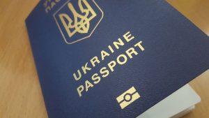 2676456_800x600_PassportbiometricheskiiTanyaSIGotoWorldPhotoGroup